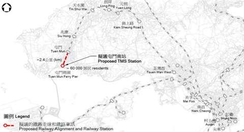 Aurecon-Hong-Kong-MTR-Tuen-Ma-Line-Extension